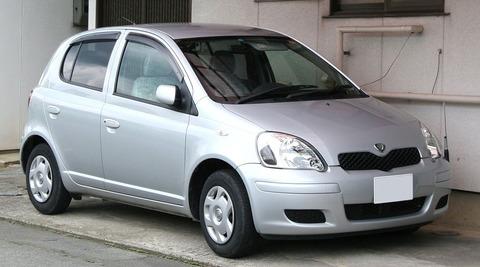 1280px-1999-2001_Toyota_Vitz