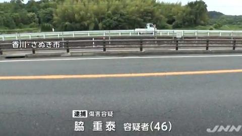 彡(゚)(゚)「(こいつのんきに運転しとるけど、いきなりサイドブレーキ引いたったらどうなるやろ)」