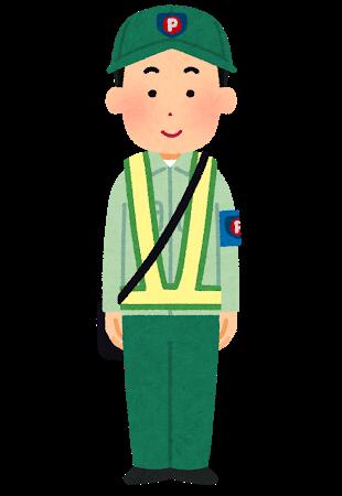 job_chusya_kanshiin_man