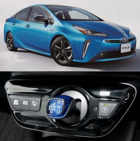 【車】「B」と「S」ってそもそも何? 最新車のシフトポジション 正しい使い方を知っていますか