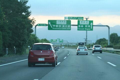 車間距離は大体何m開けるのが普通なんだ?