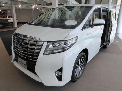 Toyota_ALPHARD_HYBRID_Executive_Lounge_(AYH30W)_front