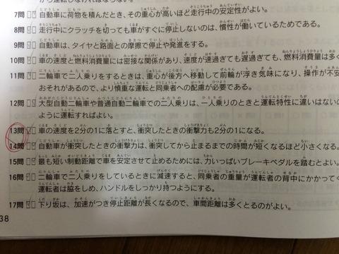 勝英自動車学校のクチコミまとめ | DREM ...