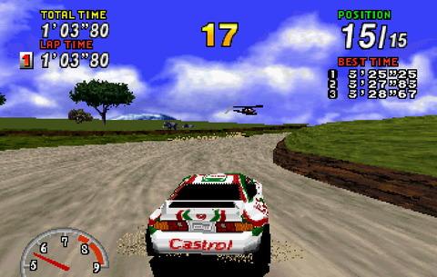 138575-Sega_Rally_Championship_(E)-4