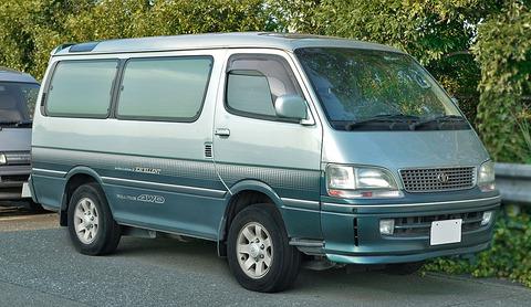 Toyota_Hiace_Wagon_006