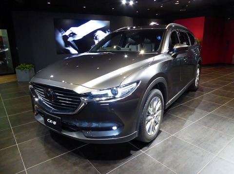 1280px-Mazda_CX-8_XD_L_Package_4WD_(3DA-KG2P)_front