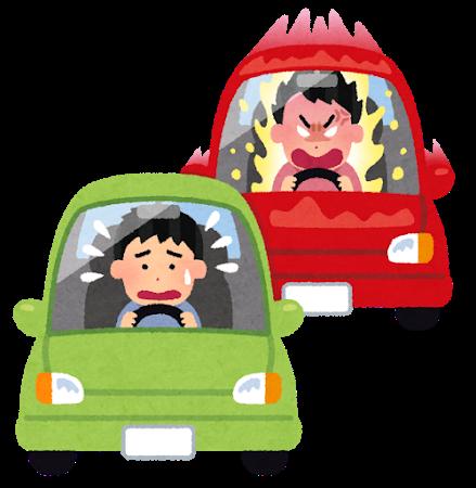 【交通/調査】 あおり運転の被害に遭いやすい車は「白くて小さい」 加害者になりやすい車は「大きくて黒い」