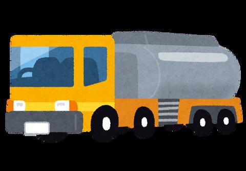 tank_lorry