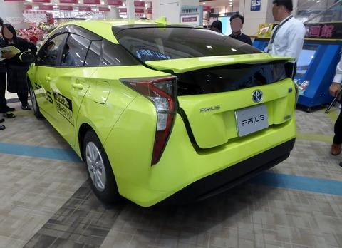 Toyota_PRIUS_S_(DAA-ZVW50-AHXEB)_rear