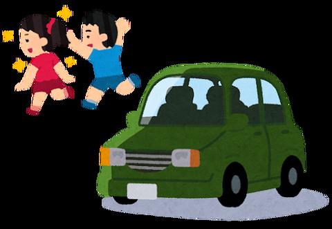 車業界「助けて!!若者に車が売れないの!!」