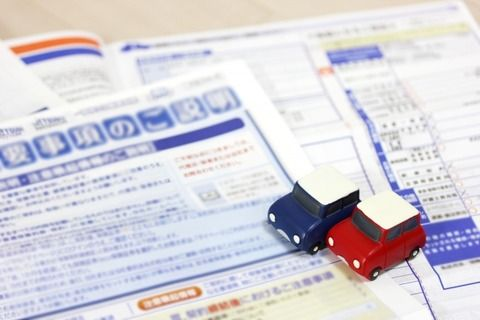 自動車保険年間18万円とかマジ?wwww