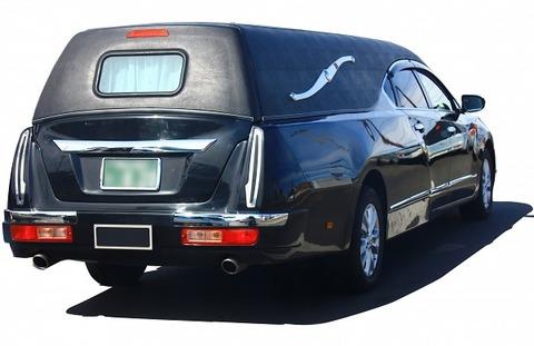 霊柩車の運転手が明かす「運転時の注意事項」「NGワード」「遺族の珍行動」