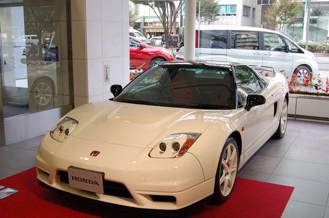 Honda_NSX-R (1)