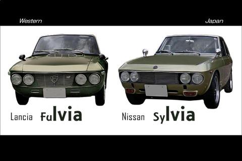 【悲報】日本車、ほとんど欧米のパクリだった