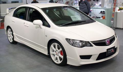 2007_Honda_Civic_TypeR_01