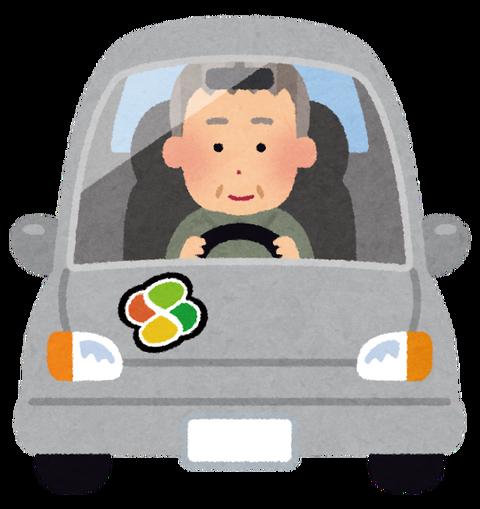 【愛知】高齢者の運転免許更新 対応追いつかず約3万人失効おそれ