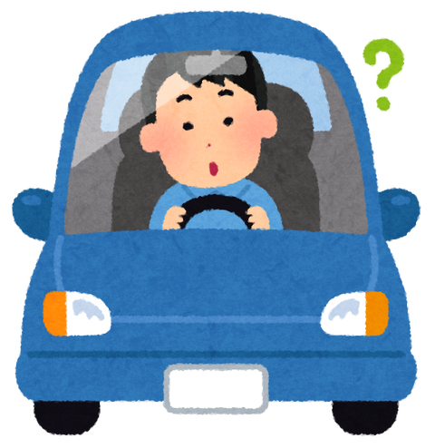 car_man09_question