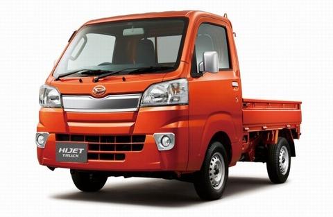 hijet_truck_140902115-618x403