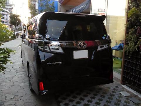 1280px-Toyota_VELLFIRE_Z_G_Edition_(DBA-AGH30W-NFXSK)_rear