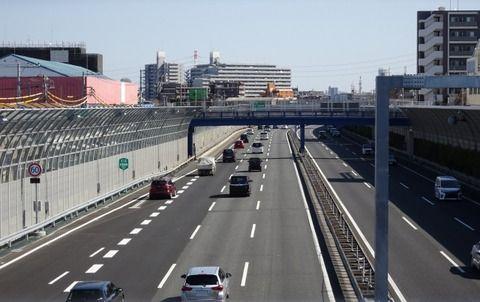 高速道路各社「高速道路料金の休日割引(3割)を6月14日まで適用しません」