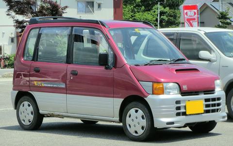 1920px-Daihatsu_Move_SR_Turbo_L600S