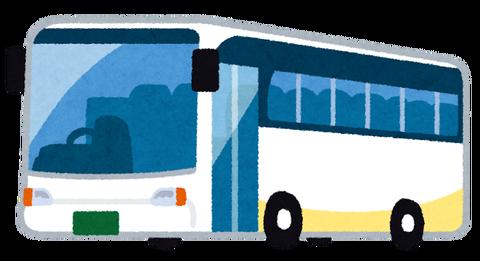 bus_kousoku_choukyori3_yellow