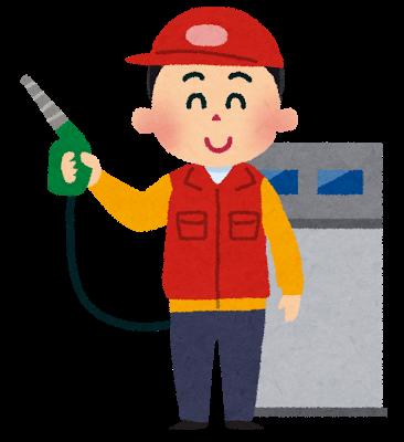 gas_station_man
