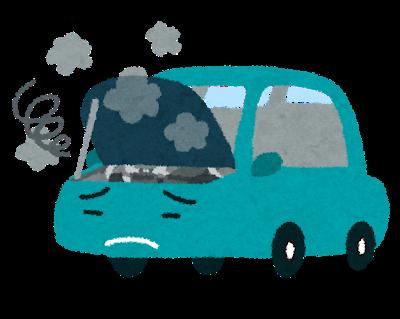 車から煙出た
