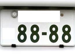 車のナンバーに8888とか...8とかつけてるやつ