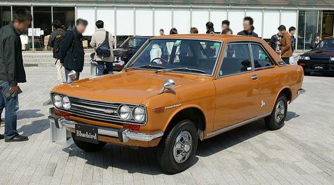 Datsun_Bluebird_Coupe_(510)_001