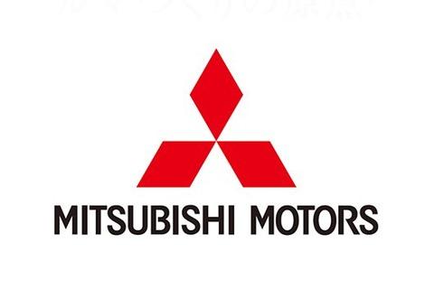 20160831-mitsubishi