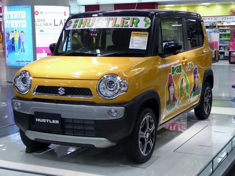 Suzuki_HUSTLER_X_Turbo_4WD_(DAA-MR41S)_front