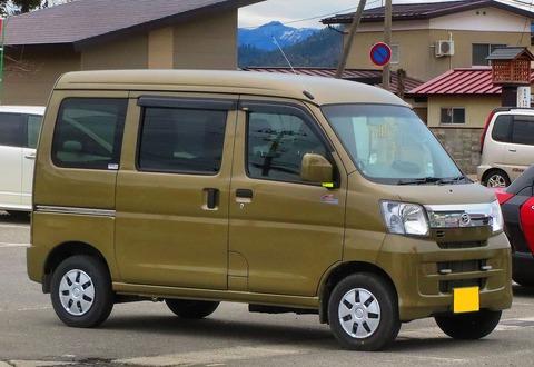 Daihatsu_Hijet-Cargo_Cruise_Limited_G55_(S331V)_0180