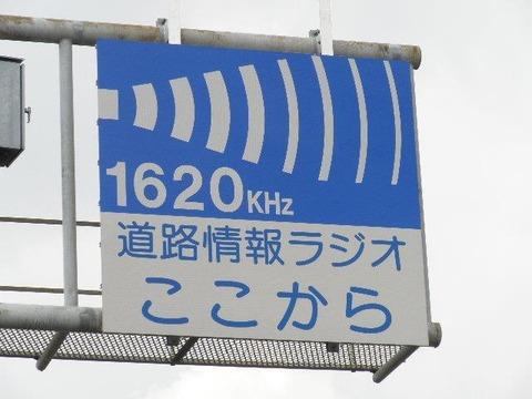105fa549e2