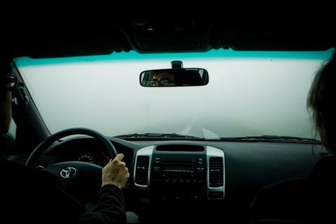 Carretos BH - Nevoeiro na estrada