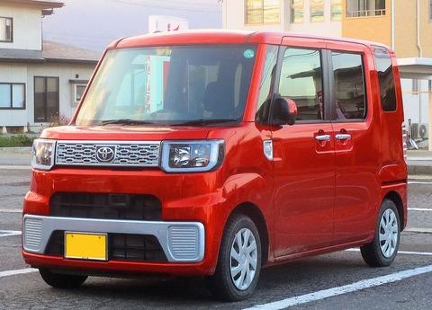 Toyota・Pixis-Mega_L-SA-