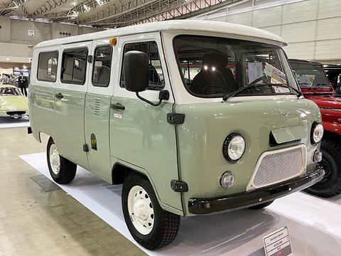 【生誕60年】ロシアのシーラカンスミニバン「UAZ」新車が一年待ちに…