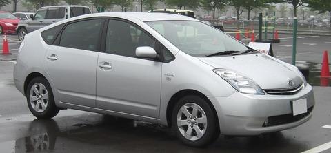 1280px-Toyota_Prius_NHW20