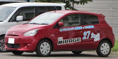 Mitsubishi_Mirage_M_A05A