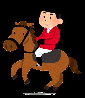 法律「馬は軽車両です」←これ