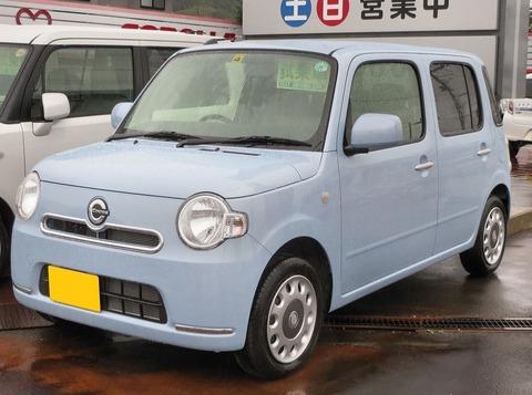 1280px-Daihatsu_Mira_Cocoa_X_L685S