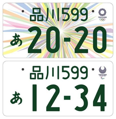 2fb53f2f996e511c3c3a05242e7441d703ba945e_large
