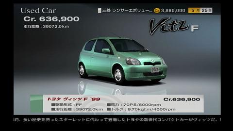 Toyota_VITZ_F_'99