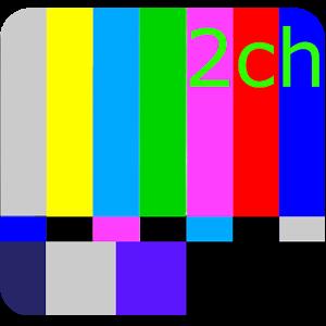 NEWSch - まとめサイト アンテナリーダー