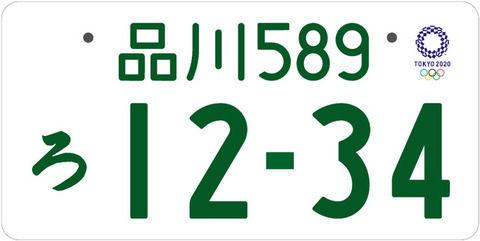 c72c3788