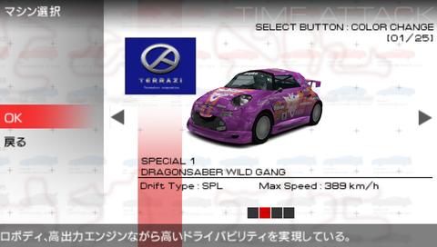 レースゲーが好きで毎度新作レースゲーも買ってるんだけど、どのゲームも俺の愛車でもある軽自動車が出てこないのは何で?!