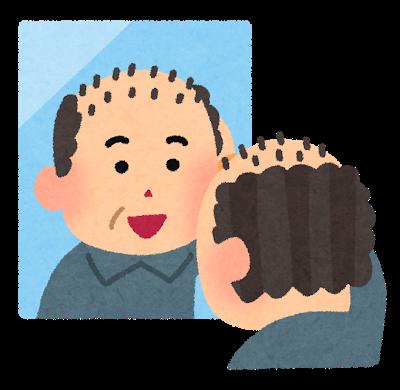 hatsumou