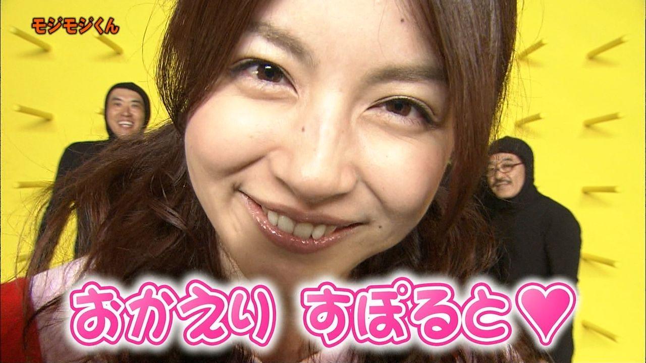 女教師 平井理央が可愛いと話題(とんねるずのみなさんのおかげでした ...