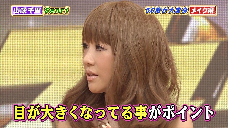 山咲千里 出典:livedoor.blogimg.jp