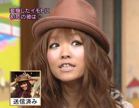 http://livedoor.blogimg.jp/jyokyoushi/imgs/7/b/7b624d8c-s.jpg